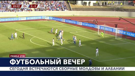 Primele Știri în limba rusă - 14 octombrie 2019, 18:00