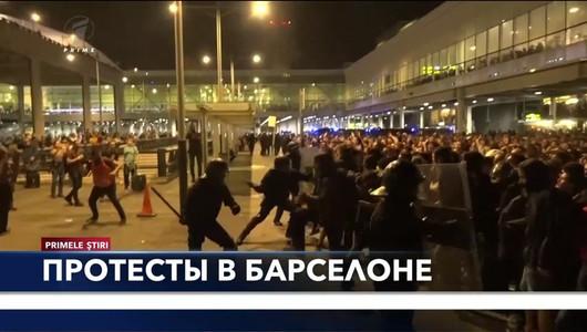 Primele Știri în limba rusă - 15 octombrie 2019, 18:00