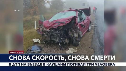 Primele Știri în limba rusă - 17 octombrie 2019, 18:00