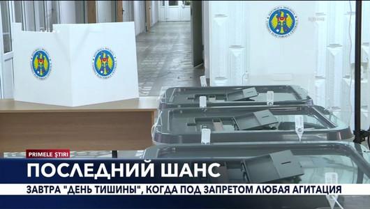 Primele Știri în limba rusă - 18 octombrie 2019, 18:00