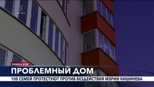Primele Știri în limba rusă - 16 octombrie 2019, 18:00