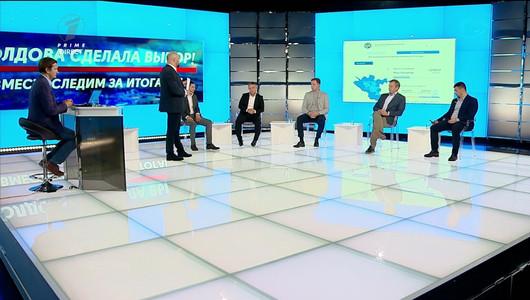 Ediție Specială - Alegerile locale generale 2019