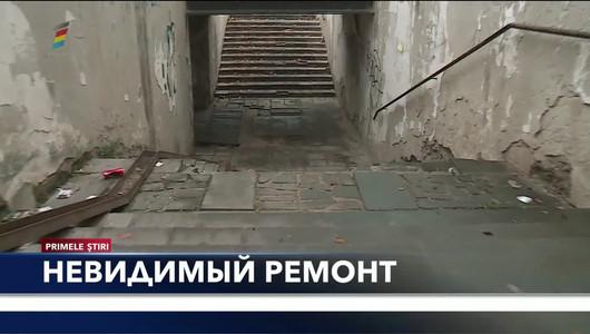 Primele Știri în limba rusă - 22 octombrie 2019, 18:00