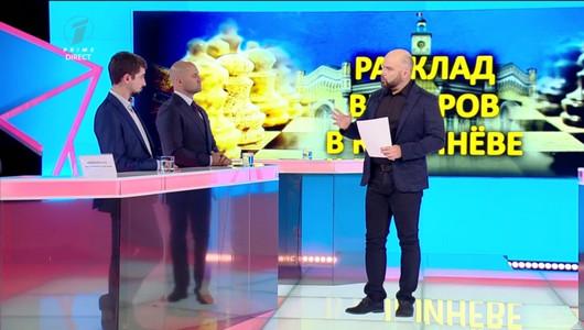 Предварительные результаты выборов: каков расклад в столичной мэрии? 21.10.2019