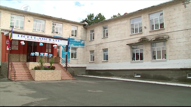 Скандал в столичном лицее: учительница  угрожала детям расправой. 10.10.2019