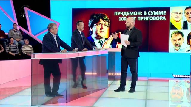 Протесты в Барселоне: чему Молдова может поучиться у Испании? 17.10.2019