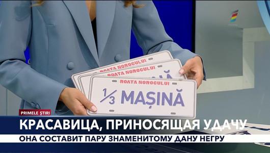 Primele Știri - 20 Noiembrie 2019, 18:00