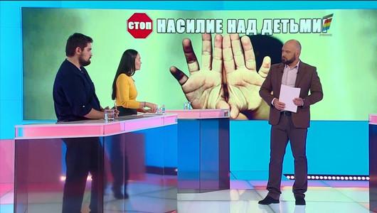 Сломанные судьбы: с начала года в Молдове сексуальному насилию подверглись 260 детей. 13.11.2019