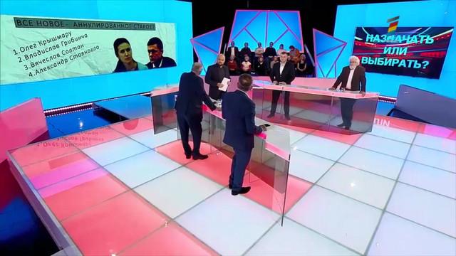 Все новое - отмененное старое: список кандидатов на должность генпрокурора передали в ВСП. 19.11.2019