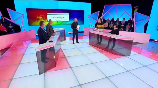 Итоги консультаций с парламентскими фракциями и дальнейшие прогнозы развития событий. 13.11.2019
