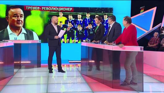 Футбол по-нашему: молдавская сборная сменила тренера и технику игры. 2.12.2019