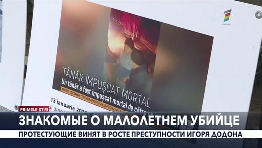 Primele Știri - 23 Ianuarie 2020, 18:00