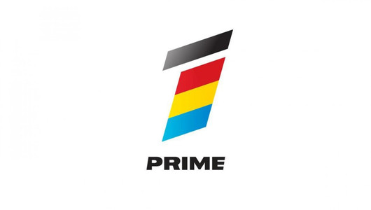 Susținem economia țării. Pentru fiecare spot publicitar, PRIME oferă unul cadou