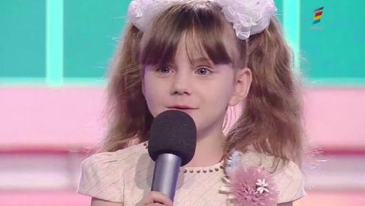 Surpriză la Roata Norocului. Fetița unei concurente a recitat două poezii (VIDEO)