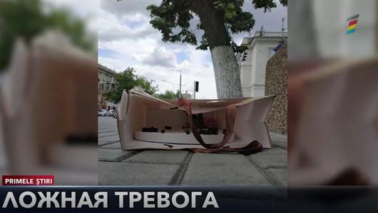 Ложная тревога: история подозрительного свертка у здания МВД