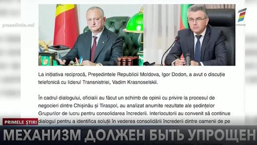Игорь Додон и Вадим Красносельский пришли к согласию. О чем они говорили?