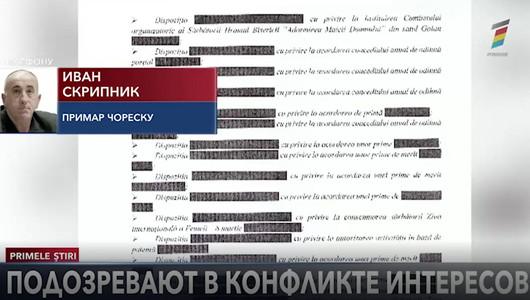 Примара коммуны Чореску подозревают в конфликте интересов
