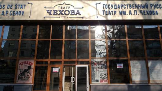 Ситуацией в Театре Чехова займется Парламент. Занавес
