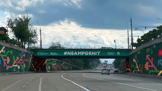 Мост на Телецентре скоро преобразится