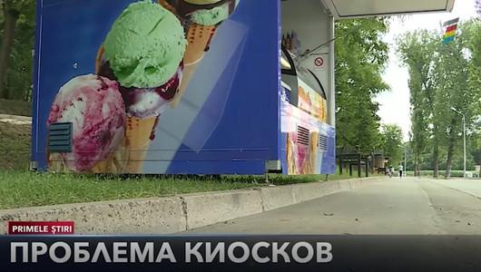 Спорный вопрос: что не так с кишиневскими киосками?