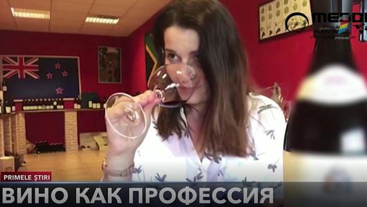Ада Якоб и ее профессия сомелье