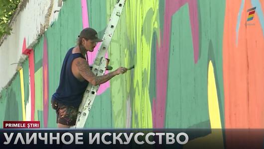 Уличное искусство. Как Дмитрий Потапов расписывает мост на пересечении улицы Миорица с Хынчештским шоссе