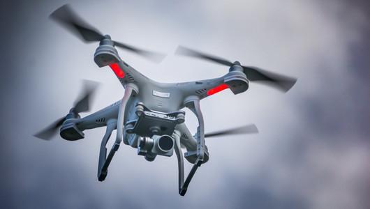 В Государственном университете учат управлять... дронами!