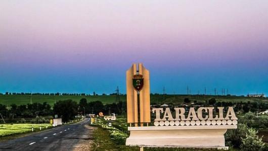 На улицах Тараклии обновили освещение