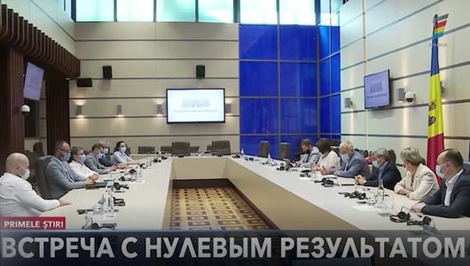 Встреча с нулевым результатом. Как и о чем пытались договориться фракции ДПМ, ПСРМ, ПДС и Платформа DA