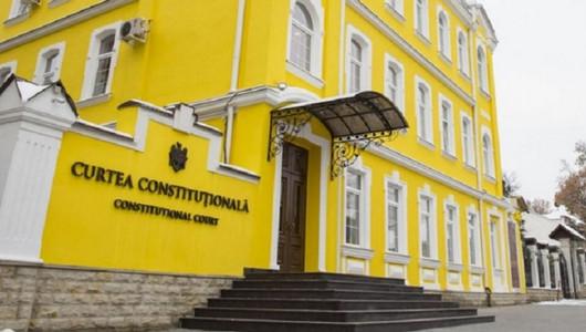 Конституционный суд вынес решение по запросу о назначении на должность премьера
