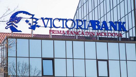 На имущество Victoriabank наложили арест
