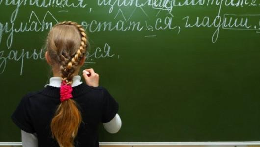 Șeful statului susține că limba rusă ar trebui să fie studiată obligatoriu în instituțiile de învățământ din țara noastră