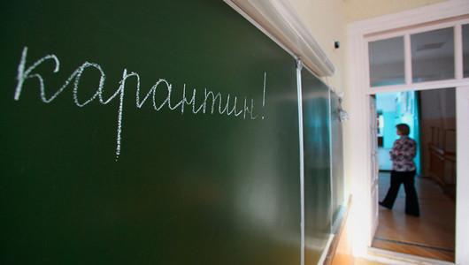 Теоретический лицей им. Михая Еминеску в Дрокии приостановил работу из-за COVID-19