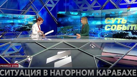 Суть событий: Анна Глушко, Дарья Гвинджия и Влад Кульминский о конфликте между Арменией и Азербайджаном