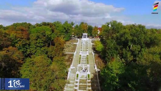 Descoperă trecutul și află istoria parcului