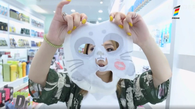 Care este secretul produselor coreene și necesitatea utilizării acestora