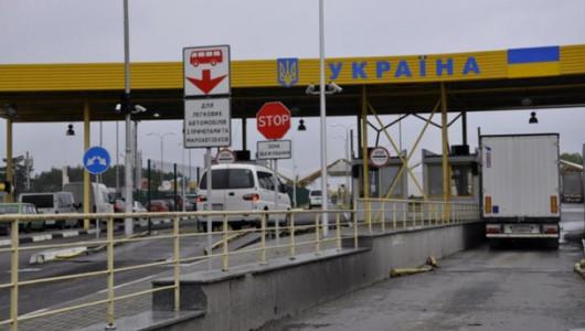 Украина ужесточает правила въезда