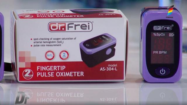 Ce este un pulsoximetru și când poți avea nevoie de el. Sfaturi utile de la specialiști