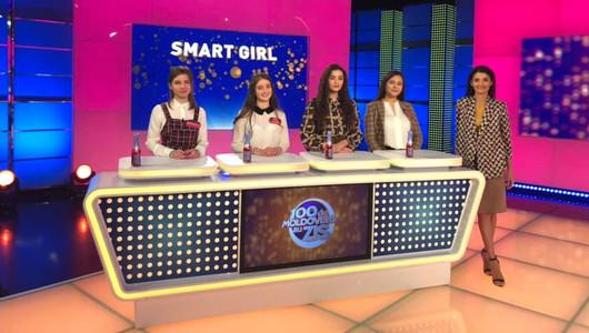 SMART GIRL vs SUPERMAN - 26 februarie 2021. Partea a 2-a