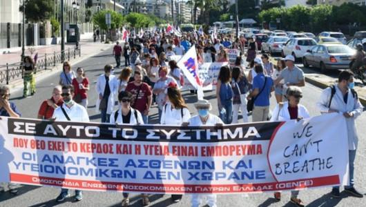 В Греции прошла общенациональная забастовка медработников