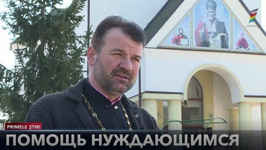 История священника Самуила Бакаржи и его помощи нуждающимся