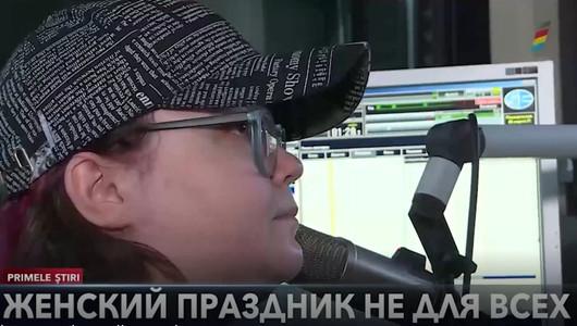 Репортаж о женщинах, которые работали Восьмого марта