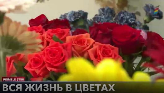 Вся жизнь — в цветах. Александра Костюк открыла бизнес в пандемию и выиграла
