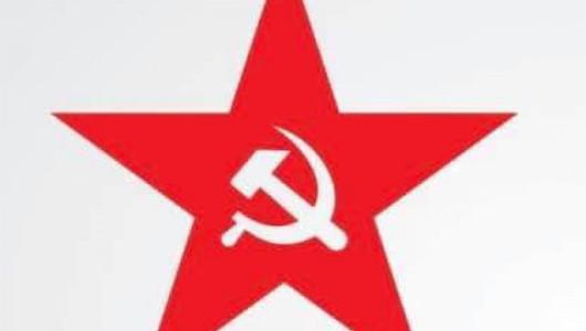 Blocul Electoral al Comuniștilor și Socialiștilor a fost înregistrat oficial de CEC