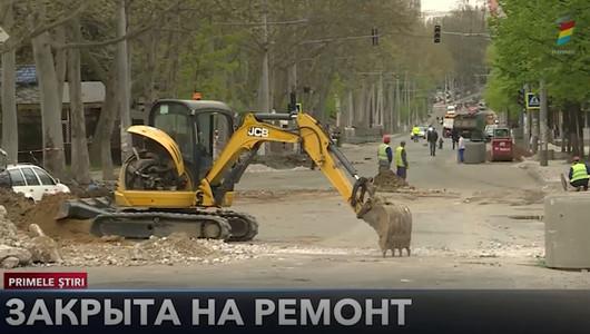 На улице Иона Крянгэ приостановили движение транспорта по периметру улиц Виссариона Белинского и Евгения Коки в обоих направлениях до 7 мая включительно