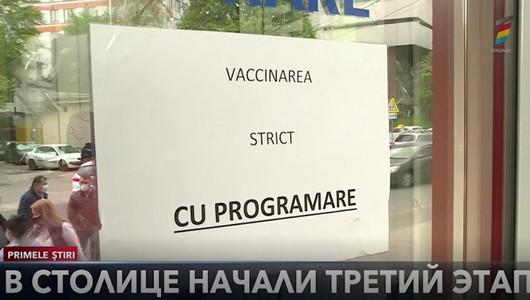 Муниципальные власти начали третий этап вакцинации населения отCOVID-19