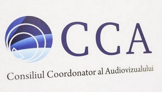 КСТР может постепенно налагать санкции на телеканал