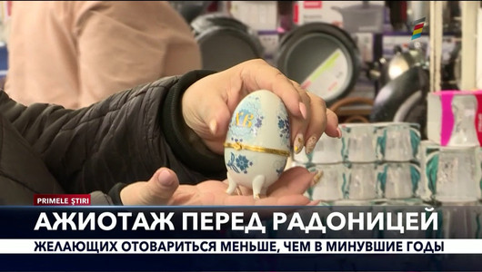 Primele Știri - 7 Mai 2021, 18:00