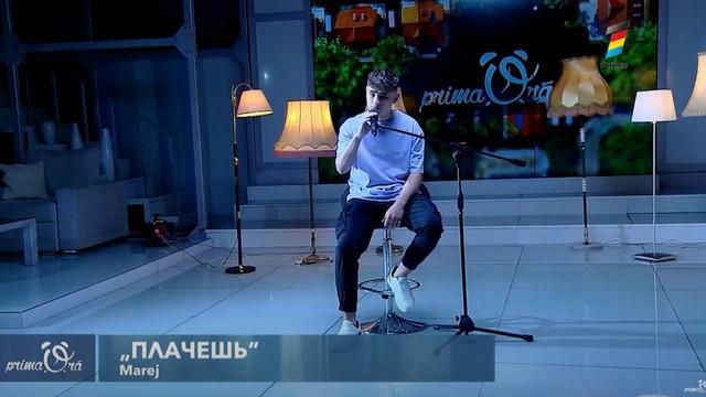 """Are o voce de invidiat! Marej - """"ПЛАЧЕШЬ"""""""