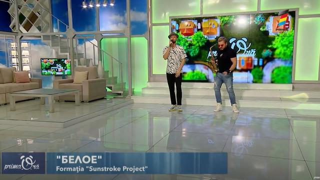 """SunStroke Project a interpretat piesa """"БЕЛОЕ"""" în platoul de la Prima Oră"""